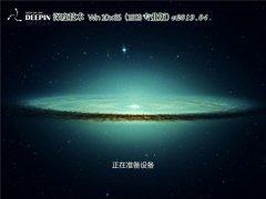 深度系统 Win10 x86 专业版 v2019.04