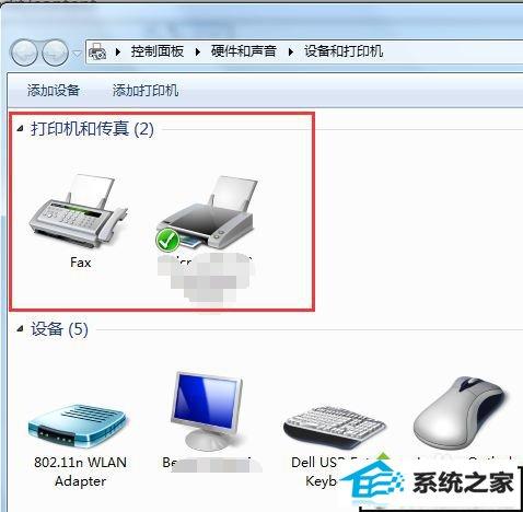 "win10系统使用打印机突然提示""尚未安装打印机""的解决方法"