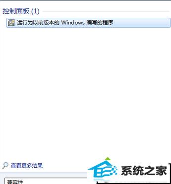 """win10系统安装光速搜索提示""""灾难性故障的解决方法"""