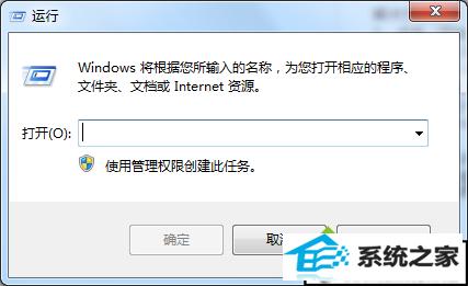 """win10系统运行VB工具提示""""运行时错误429 Activex部件不能创建对象""""的解决方法"""