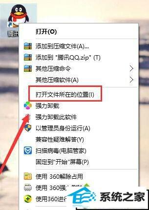 """win10系统打开QQ提示""""无法访问个人文件夹的解决方法"""