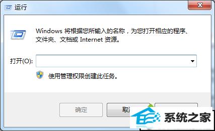 "win10系统开机提示""库没有注册""的解决方法"