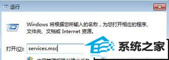 win10系统iCs服务无法启动的解决方法