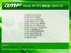 雨林木风WinXP 万能装机版 2021.02