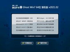 深度技术Win7 绝对装机版64位 2021.02