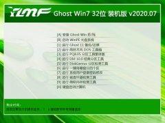 雨林木风Win7 32位 大师装机版 2020.07