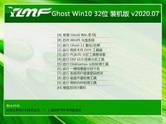 雨林木风Win10 32位 游戏装机版 2020.07