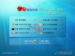 番茄花园WinXP 免费装机版 2020.07